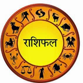rashifal-hindi