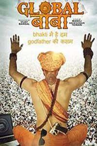 global-baba-movie-poster-2
