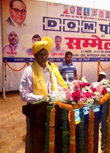 Dr. Udit Raj MP
