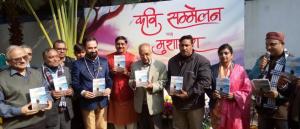 2019-02-04 09_01_03-(22) Sanjay Kumar Giri